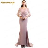d2c18778448ce Aswomoye Elegant Mermaid Evening Dress Long Sweep Train 2018 New Fashion  Pink Prom Dress With Beading