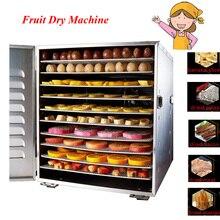 10 слоев фрукты и овощи барабан Нержавеющаясталь Еда сухой машина фруктов обезвоживания Еда сушильные машины