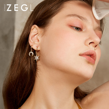 ZEGL pierced ear clips for women snowflake stars moon earrings temperament