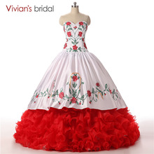 Vivian's Bridal Ball Gown Quinceanera Dresses