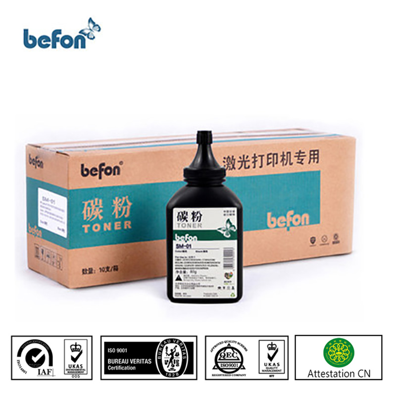 Befon epl6200 epl 6200 5700 5800 5900 6100 schwarz tonerpulver kompatibel für...