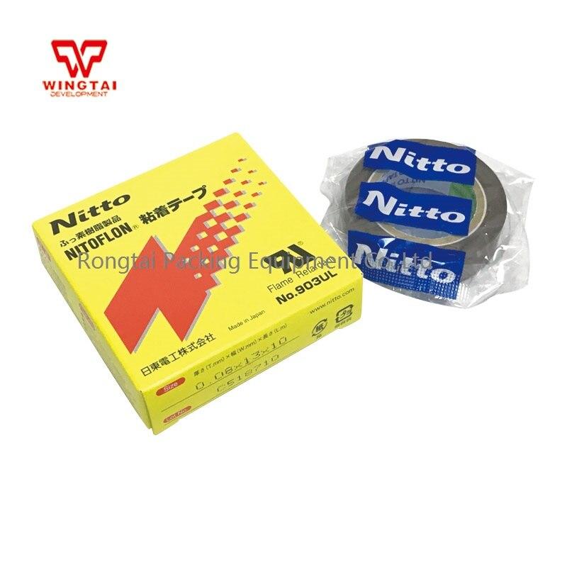 Лента nitoflon 903UL T0.08mm* W13mm* L10m