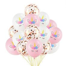 1 комплект праздничные шарики с единорогом на день рождения/воздушные