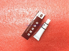 Conductive rubber repair conductive glue / repair phone keypad remote control and other contacts