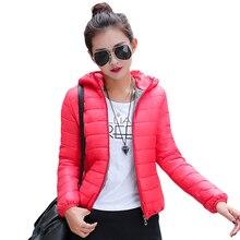 2017 Модные женские зимние куртка с капюшоном ультра легкий тонкий хлопок Padded Basic Куртка Весна ярких цветов верхняя одежда jaqueta feminina