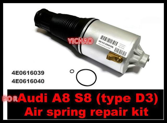 A Estrenar De Aire (Kits de Reparación) para Audi A8 frente. 4E0616040, 4E0616040T, 4E0616039, 4E0616039T,