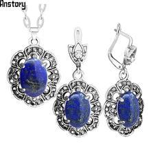 Натуральный камень Цепочки и ожерелья серьги комплект ювелирных