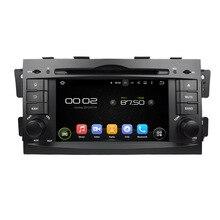 OTOJETA Android 8 0 font b car b font DVD player octa Core 4GB RAM 32GB