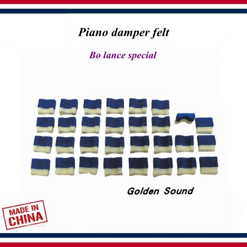 Piano Tuning Tools Accessories - 4PCS Piano Damper Felt , Bo Lance Special - Piano Parts