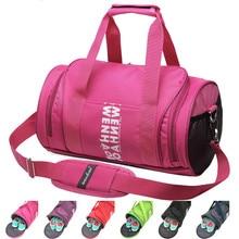 2017 Brand High Quality Nylon Waterproof Sport Bag Men Women for Gym Fitness Outdoor Travel Sports Trainging Messenger Bags