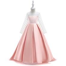 Satin Pink Flower Girl Dresses Floor Length Girls Pageant First Communion Wedding Party Dress