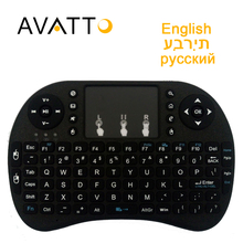 [AVATTO] Original English,Hebrew,Russian i8 mini Gaming Keyboard with 2.4G Wireless TouchPad for PC,Laptop,Android Box,Smart tv