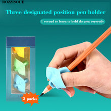 3PCS Children Hold Pen Magic Set Beginner Writing Silicone Toy Baby Double Thumb Posture Correction Tool Student Educatio