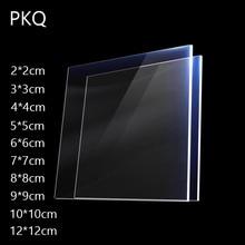 1 мм 2 мм 4 мм толщина акриловый прозрачный плексиглас лист резка пластиковая прозрачная доска плексиглас панели прочные двери и вывески Декор
