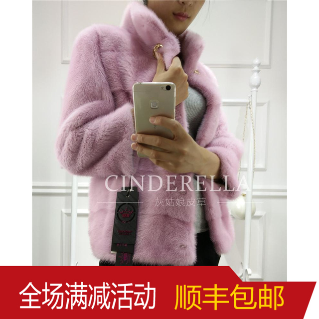 2016 new women's special offer natural real mink fur coat short fur outwear