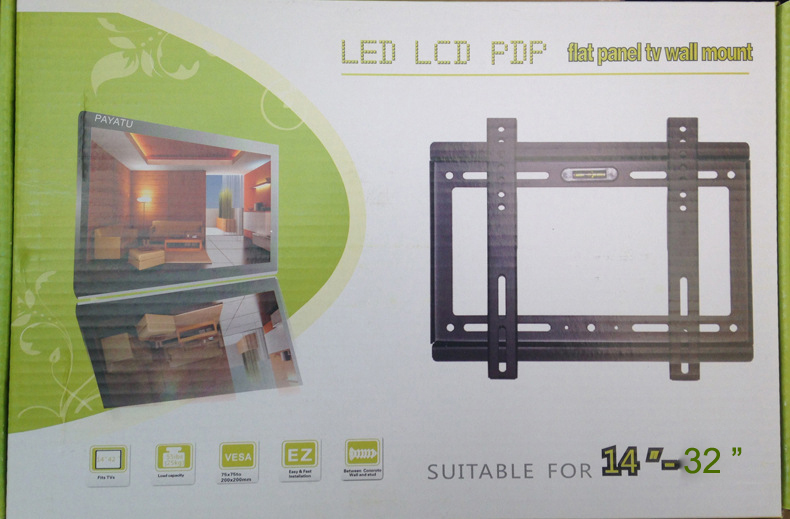 Small TV Wall mount pic 7.jpg