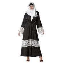 S-4XL Plus size muslim adult lace abaya Arab Fashion Turkey Middle East Fashion Cardigan Dresses Musical Robe Ramadan wj899
