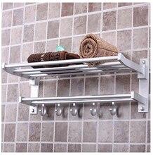 Tower отеля стойку полка вешалка установить алюминиевый полотенце бар ванной складной