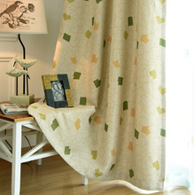 The Curtain Curtain Custom Finished The Whole Cube with Shading Simple Modern Bedroom Living Room Swmt Cool Shade E