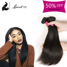 Mocha Hair Products Company Peruvian Virgin Hair Straight 3 Pcs Lot 7A Cheap Straight Human Hair Bundles Top Quality Hair