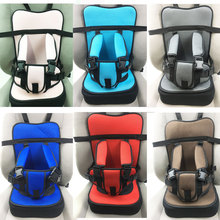 Not for cars Convenient Childrens Safety Seat 0-4 Years Old portable multiple colors