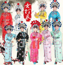 цены Peking Henan Huang Mei SiChuan Yue Operas Dao Ma Dan dress stage performance Outfit Women Soldiers Stage Opera Fighter costume