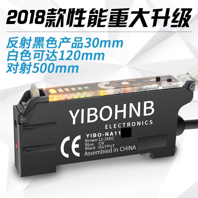 NA11 NPN новый волоконно оптический усилитель датчик фотоэлектрический датчик YIBO NA11-in Сенсоры from Электронные компоненты и принадлежности on AliExpress