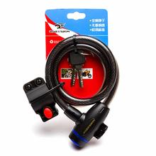 Buy HobbyLane Wheel Outdoor 1.2m 1.5m 1.8m Anti-theft Bicycle Lock Wire Safety Bicycle Lock Quality Mountain Bike Road Bike Lock directly from merchant!