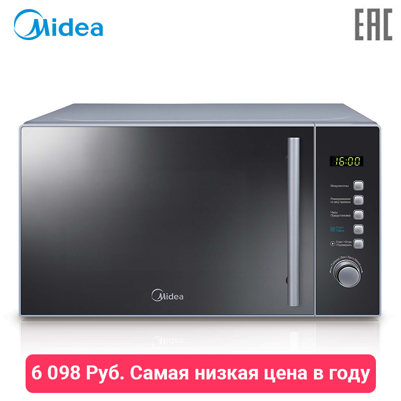Microwave oven Midea AM820CMF microwave oven midea mm720caa