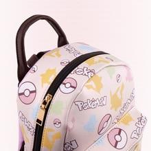 Pokemon Theme Bag