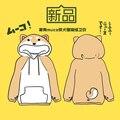 Stocking frete grátis!! Muco do Anime Cosplay com capuz top com capuz de Shiba inu Traje Olhar Lã Quente Com Capuz top