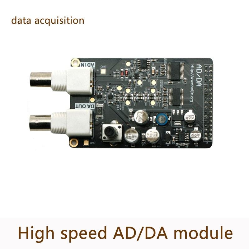 High Speed 8 bit AD/DA Module Data Acquisition Signal Source FPGA Development Board 25MSPS DA Module 32M AD Module