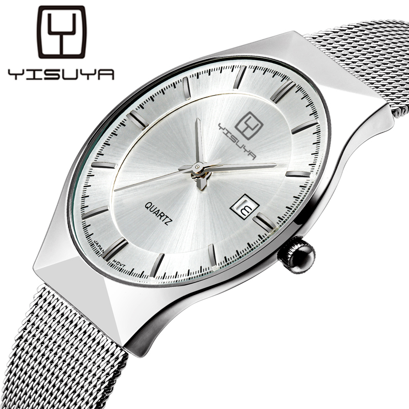 Top Brand Luxury YISUYA Date Quartz Watch Men Simple Fashion Casual Business Wristwatch Male Clock Relogio Masculino 2016 Hours new watch men auto date business fashion quartz men watch top brand wristwatch male reloj hombre orologio uomo relogio masculino