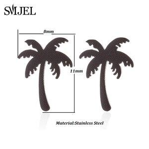 Женские серьги SMJEL, летние серьги в виде кокосовой пальмы, для отдыха, в стиле бохо, серьги для пляжа