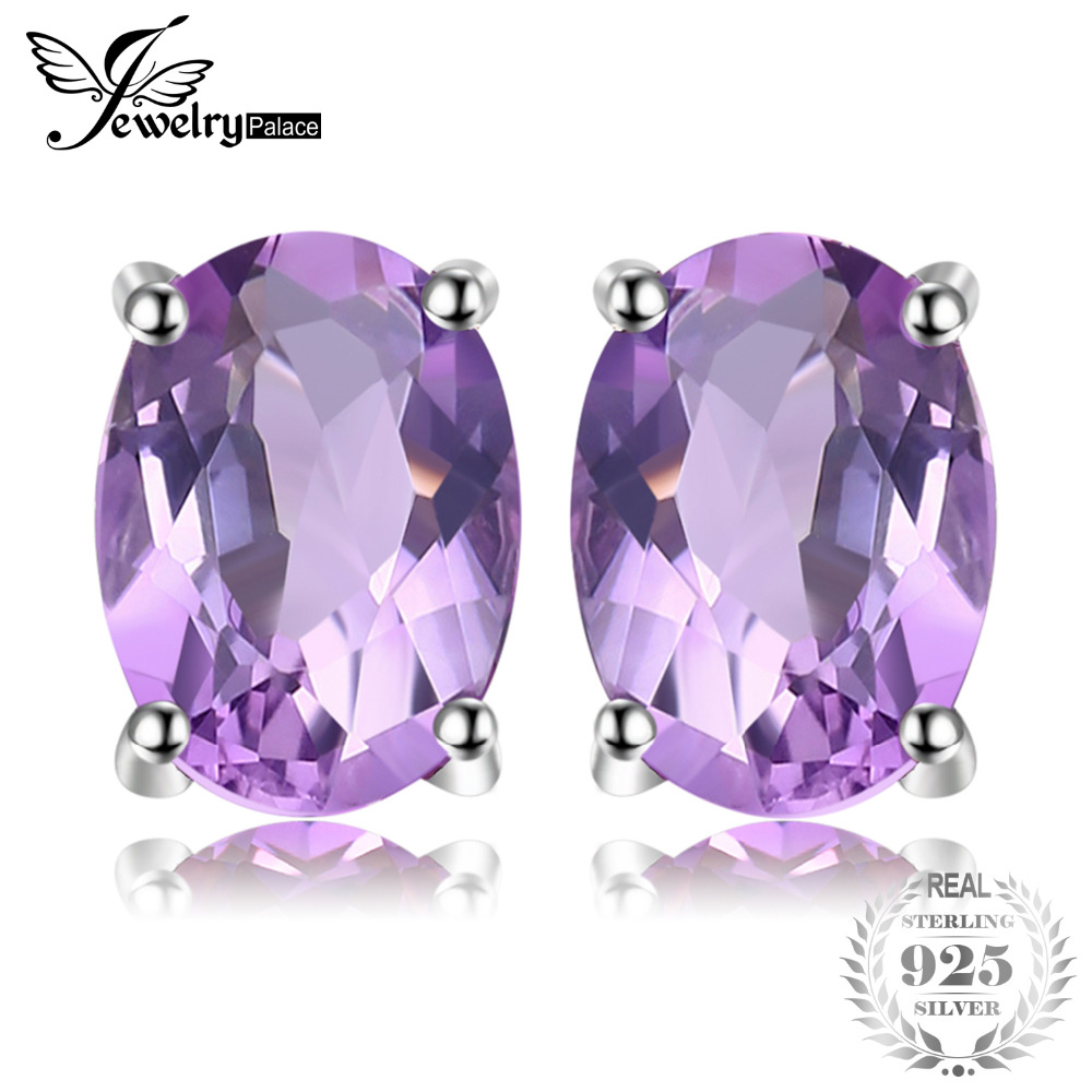 JewelryPalace Oval 1.4ct Purple Amethysts Birthstone Stud Earrings Pure 925 Sterling Silver Jewelry Party Classic Earring