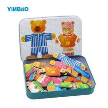 Деревянные пазлы для детей с двумя медведями, Разменная одежда, магнитный шкафчик, Обучающие игрушки-пазлы для детей