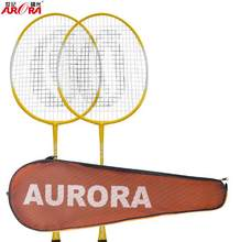 Genuine ferroalloy badminton racket adult youth children double shot training game shoot 1pcs(China)