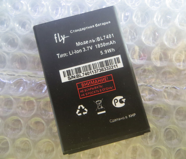3.8V batteries Rechargeable Li-ion Li-polymer Built-in lithium polymer battery for <font><b>BL7401</b></font> <font><b>FLY</b></font> 1850mAh image