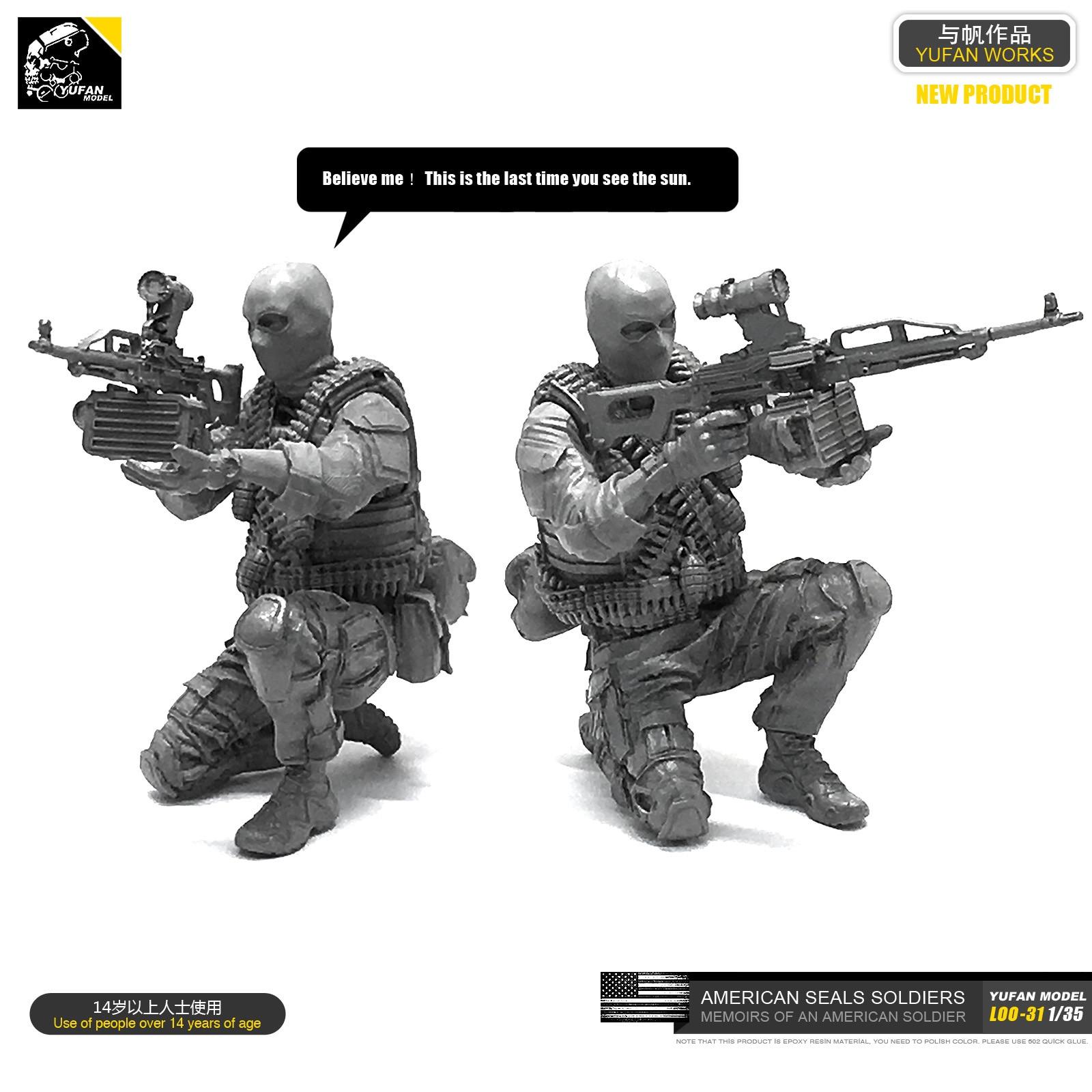 1/35  Resin Kits Figure CS Counter-Strike Machine Gunner Resin Soldier Self-assembled  LOO-31