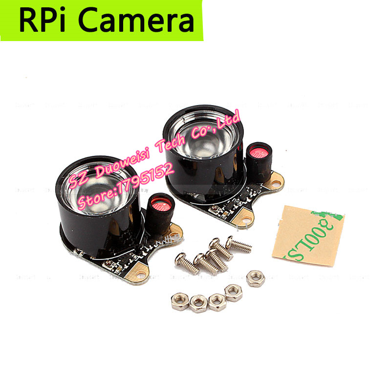 Raspberry Pi night vision camera infrared light special photosensitive 3w high power night vision surveillance infrared light