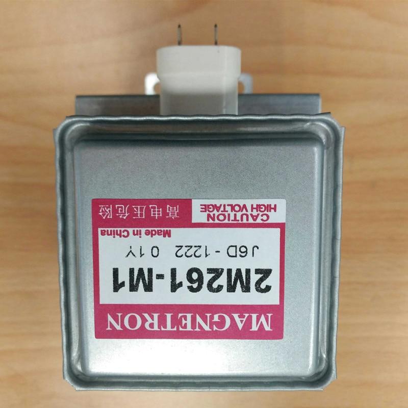 2m261 m1j1 - 1 piece Microwave Oven Magnetron 2m261-m1 2m261 - m1 for Panasonic Microwave Oven Parts