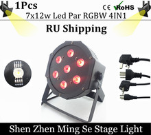7x12w led Par lights RGBW 4in1 flat par led dmx512 disco lights professional stage dj equipment