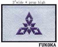 Fukoka, parche bordado con bandera de Japón 3 envío amplio/marcas moradas/romboide/objetos pequeños