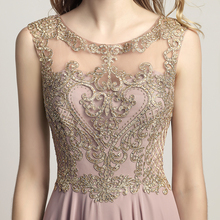 Long Chiffon Sheer Neck Illusion Back Evening Party Prom Dresses