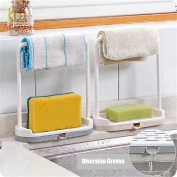 1 PCS Storage Rack Standing Type Sponge Holder Shelf Plate For Pad Towel