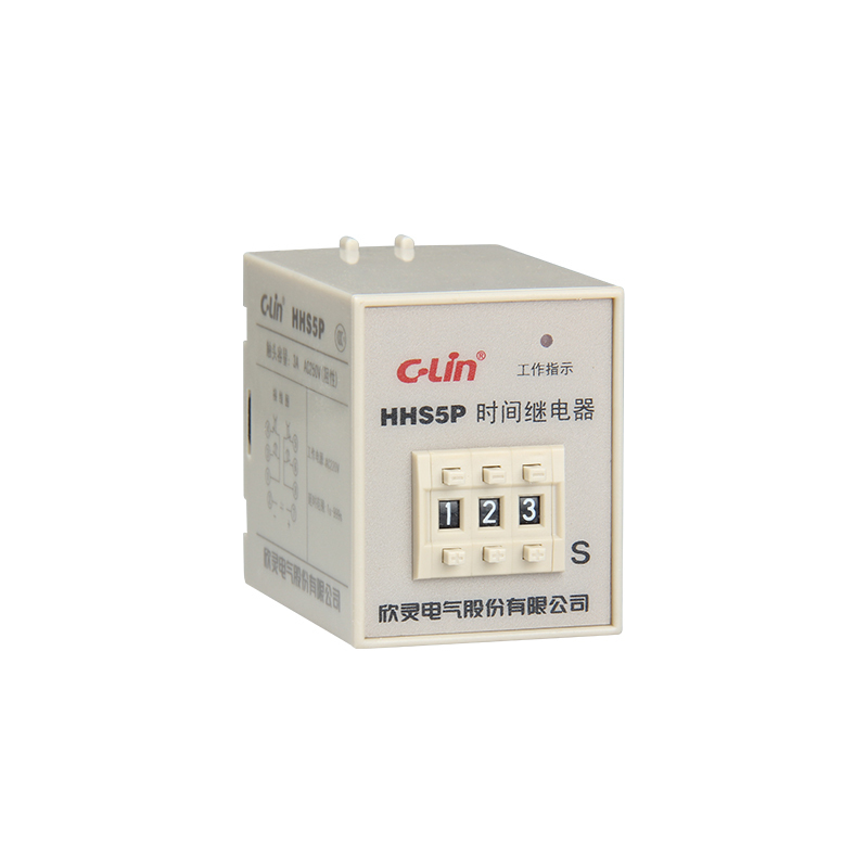 Relay HHS5P Numeralization Time Relay Electricity Time Delay Timer 999S AC220V