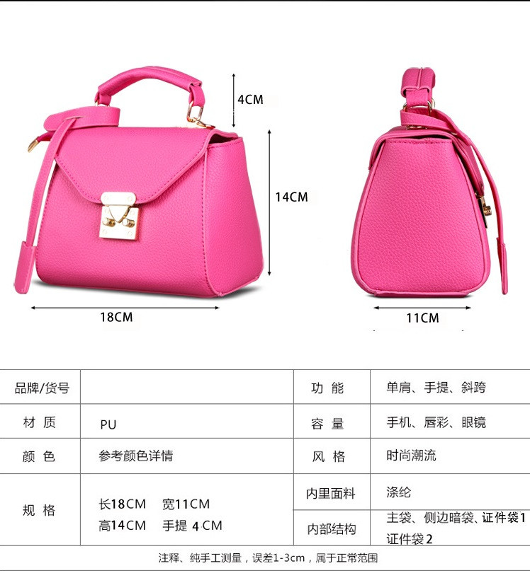 Package Fashion Four Lady 7