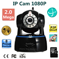 IP Camera 2mp 1080P 1/2.7 CMOS Full HD wifi wireless P2P Onvif PTZ SD Card Night Vision celular Android CCTV Network IP Kamera