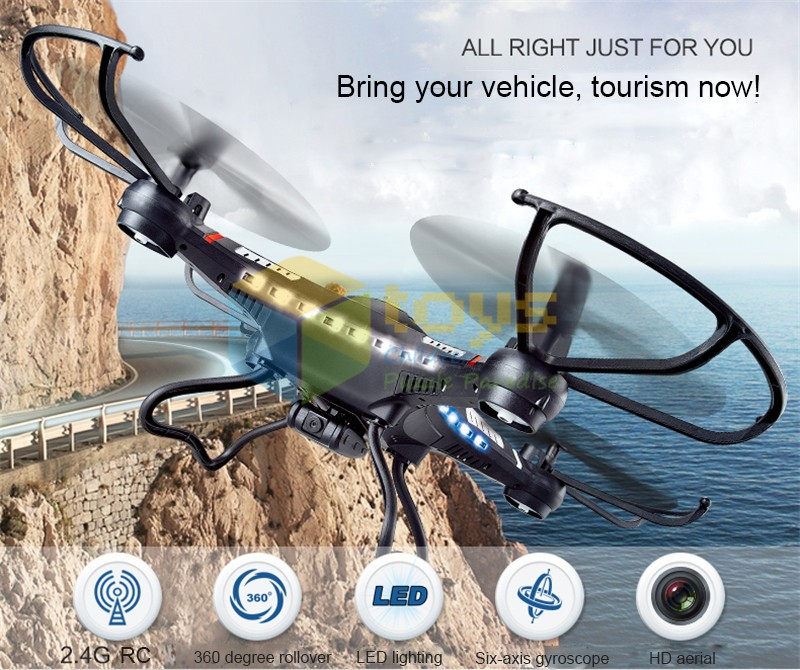 JJRC H8C RC Helicopters HD Aerial Camera Unmanned Aerial Vehicle Remote Radio Control Quadcopter Toy 4-Axis Child Gift free shipping hr sh5 rc airplane remote control plane aerial hd camera 6 axis gyroscope unmanned aerial vehicle uav drone toys