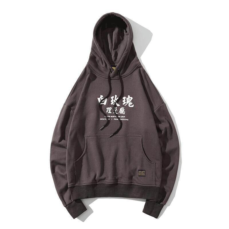 2018 Мужские Толстовки Кофты Slim Fit Куртка с капюшоном пуловер спортивной мужчин Осень Толстовка Мужчины костюм топы